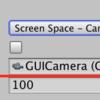 特定のUIを除いて画面のスクリーンショットを撮影する