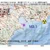 2017年09月11日 12時42分 遠州灘でM3.1の地震