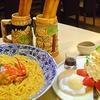 【オススメ5店】北区・有馬温泉・三田(兵庫)にあるパスタが人気のお店