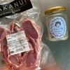 ラム肉のオリールオイル漬け