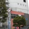 300円以下で使える激安ジム!神奈川県の公共施設・横浜西スポーツセンター|ワンコイントレーニング