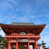 91 宮崎で初詣★海沿いの国指定名勝「鵜戸神宮」
