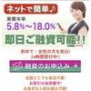 ファーストエージェンシーは東京都中央区銀座1-5-6 福仲ビル3階の闇金です。