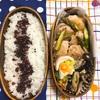 20210402鶏もも肉とアスパラのマキシマム炒め弁当