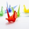 さまざまな才能を伸ばす 折り紙遊び