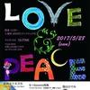 速報・第一回 ラブ&ピースライブ和歌山~平和を祈るコンサート(5/28@ライブハウスOIDTIME)
