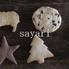 出店者情報 sayari[サヤリ](いわき市 焼き菓子)