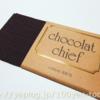 キャンドゥのチョコレートハンカチーフ。
