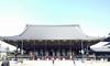 東本願寺に行ってきた感想