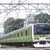 鉄道ファン 2020年11月号と旅と鉄道103系57年の軌跡に載ってた山手線