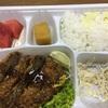 最近の昼食は出前弁当 MM2100 飛鳥  ~~同工業団地内は一つでも配達可~~