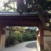 邸宅レストラン・蘇州園でランチ♪(神戸・御影)