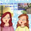 カレンダー 8月(旅行)