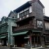 建造物というよりもはや芸術!!個性的な建造物で溢れている「江戸東京たてもの園」は行く価値あり!!