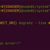 ruby-libvirt on Ubuntu Server 12.04 LTS(4)