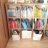 【おかたづけ育】1日1片付け。本棚の本は、色別に並べる