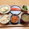 1日2食ダイエットチャレンジ~5日目