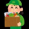 福岡でもUberEats(ウーバーイーツ)のサービスが始まるらしい!明日(11月28日)から!