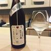 日本酒と熟成肉のマリアージュ♡