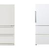 ラクダ家の冷蔵庫と無印の冷蔵庫。
