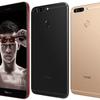 ファーウェイ  メモリ6GBやデュアルカメラ搭載の5.7型Androidスマホ「Honor V9」を発表 スペックまとめ