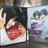 綾瀬はるかさんのオススメ作品は、映画『僕の彼女はサイボーグ』とドラマ『JIN-仁-』