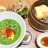 ダイエット・減量中のランチ。梅田でお粥を食べるなら「茶青花(チャセイカ)」。