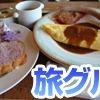 花織そば (はなういそば)でガッツリ系沖縄蕎麦を堪能
