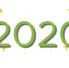 2020年、VMware HCI はじめてみませんか? セミナーのご案内