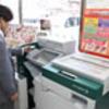印鑑登録証明書のコンビニ交付。