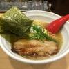 【今週のラーメン2379】 らーめん桑嶋 (東京・下北沢) 魚鶏潮らーめん