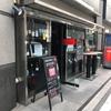 八丁堀 beer & wine厨房tamaya 八丁堀店