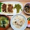 【まごわやさしい】豆腐のごま柚子胡椒焼き定食の作り方。