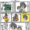 ミスタードーナツ【vol.8】