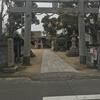 神戸市の船寺神社に行ってきました。