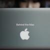 MacBookに『光るAppleロゴ』が帰ってくるんじゃないの?