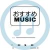 【椎名林檎】初のベストアルバム発売記念!「椎名林檎と宇多田ヒカル」最高のコラボ!