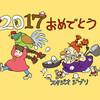 宮崎駿・高畑勲による保田道世さんへの追悼文〜ジブリ『熱風』17年1月号