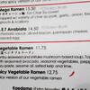 Totto Ramen にて 野菜ラーメン