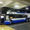 新宿〜三河安城・名古屋「新宿ドリーム三河・なごや号」(JRバス関東・JR東海バス)