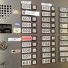 「札幌でしかできない50のこと」全部行ってみた。№13スペースイチイチゴspace1-15