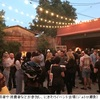 日本産!食品のブランディング、ロサンゼルスでイベント開催