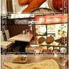 ホテル京阪のおしゃれなインド料理店@ビンドゥ(大阪・京橋)
