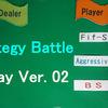 戦略対戦(15ステイvs攻め過ぎvsBS)