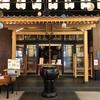 名古屋 大須の万松寺と三輪神社に再訪しました♪(名古屋市中区)2019/9/14