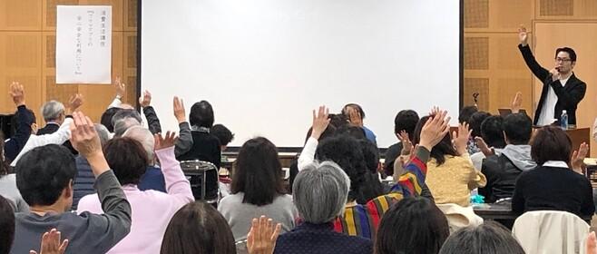 事業連携協定を締結している神戸市の消費生活センターで消費生活講座を実施