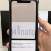 iOS11.3からサポートされるARKit1.5の画像認識を実機で試してみる