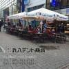 海外のテント事例【パラソル オランダ】