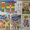5・6歳向け幼児教材 幼児ポピー「あおどり」11月号が届いたよ。これまでの教材も振り返ってみたよ。