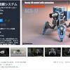 【無料化アセット】バーチャルYouTuber「電脳少女シロ」ファン必見!! お部屋に置いてあるタチコマっぽい「タレットのフルバーストくん」こと「自律戦闘システム」有名な3Dモデルが無料化!「Autonomous Combat System」